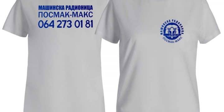 """Mašinska radionica """"Posmak-Maks"""" majice"""